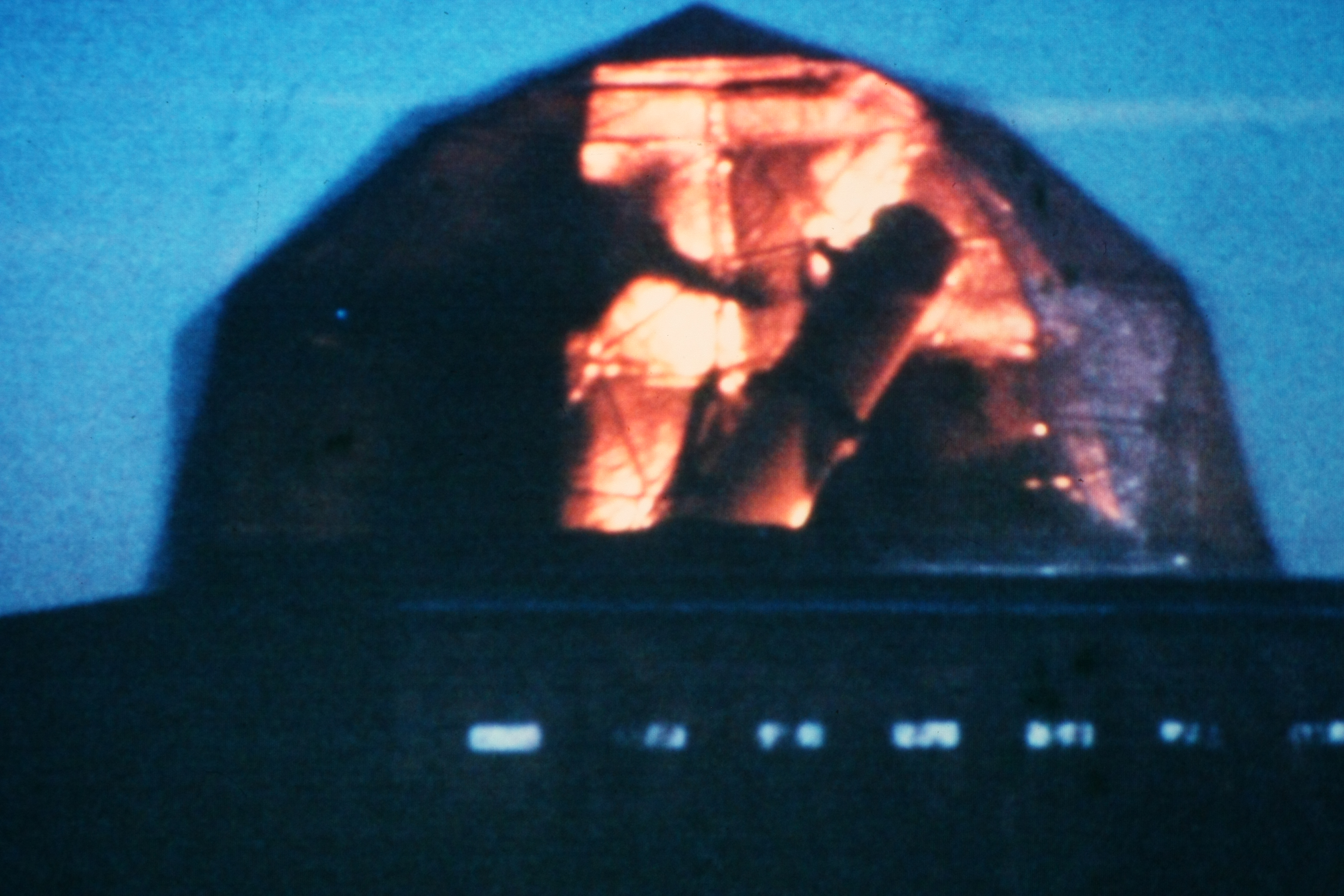 York Astro observatory 1980s